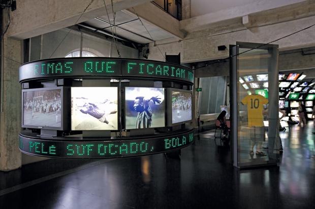 Área destinada a Pelé, o maior jogador de todos os tempos | André Porto/Metro