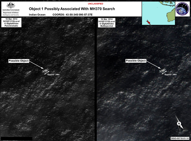 Objeto de 24 metros foi identificado pelo governo australiano | Reuters