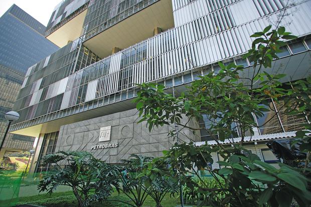 A Petrobras informou ainda que o relatório final da Comissão Interna de Apuração será encaminhado à CGU, ao TCU e ao MPF   Geraldo Falcão/Petrobras