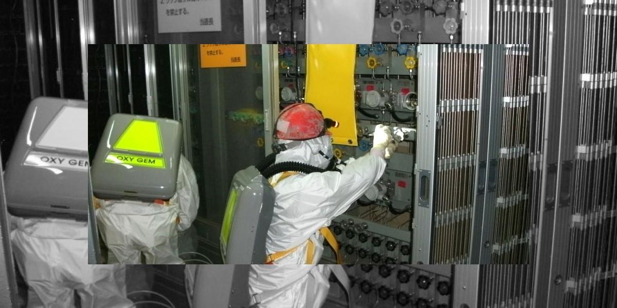 Trabajador de Fukushima muere en extrañas condiciones