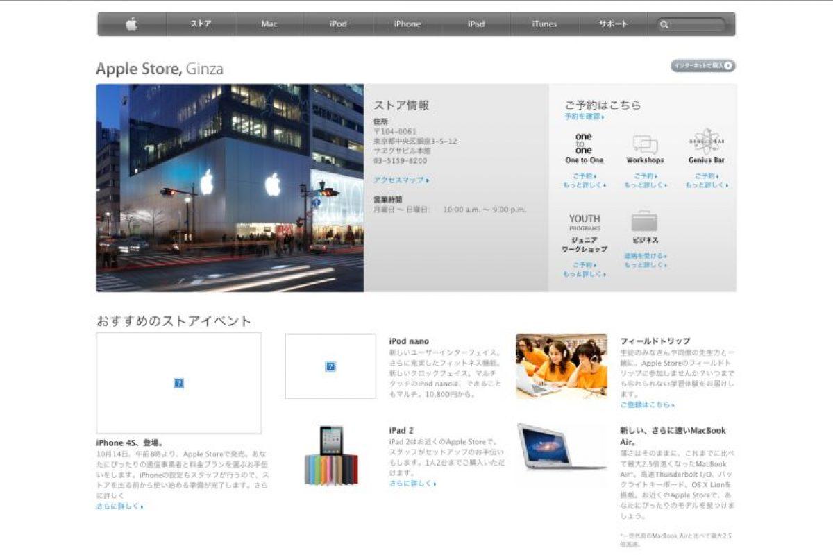 La página completa: www.apple.com/jp/ginza.. Imagen Por: