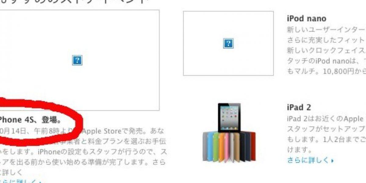Sitio oficial de Apple en Japón habría filtrado por error nuevo iPhone 4S