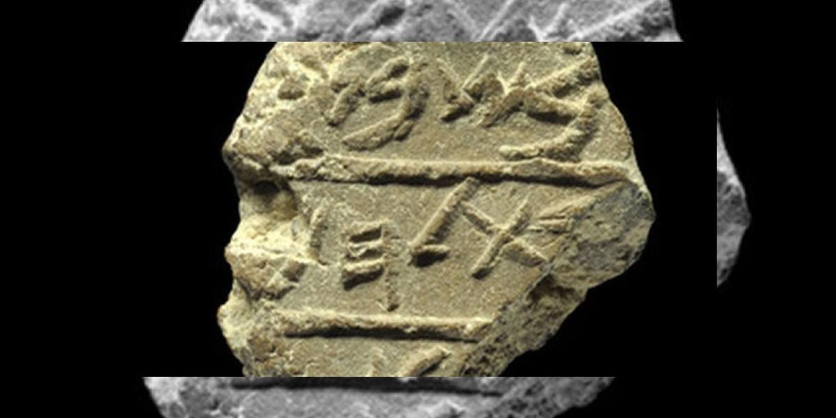 Hallan la primera evidencia arqueológica de la existencia de la