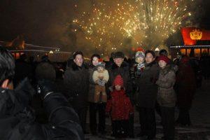 Corea del Norte. Imagen Por: