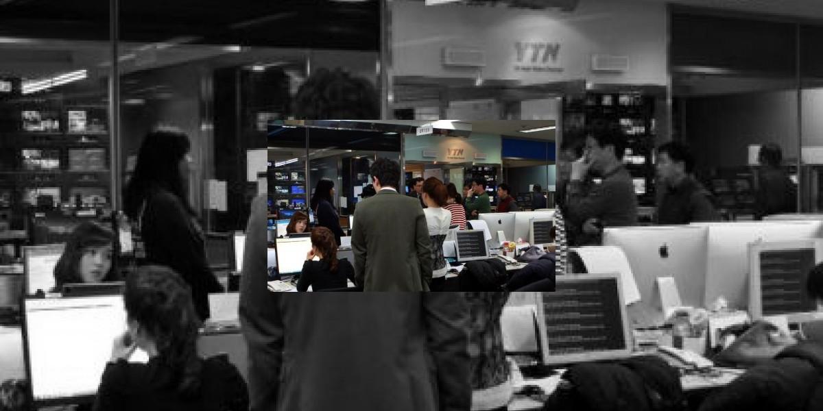 Corea del Sur sufre ciberataque que deja paralizado a principales bancos