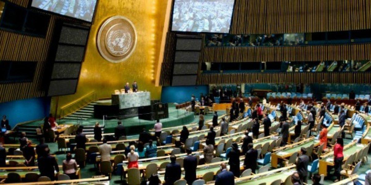 Atención: consigue trabajo en la ONU