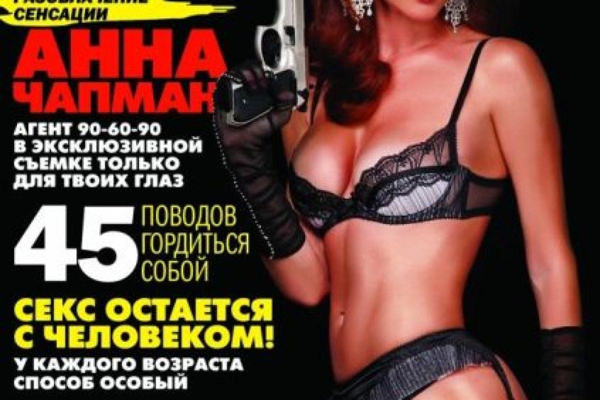 Foto:Maxim. Imagen Por: