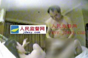 Lei Zhengfu, un funcionario chino, quien está envuelto en un escándalo de extorsión por un video que contiene escenas de sexo, fue condenado la semana pasada a 13 años de cárcel por aceptar sobornos Foto:Getty Images. Imagen Por: