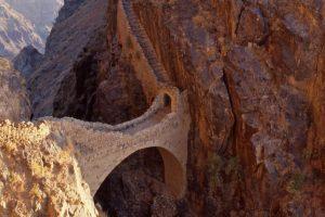 Puente Shaharah en Yemen. Foto:BBC. Imagen Por: