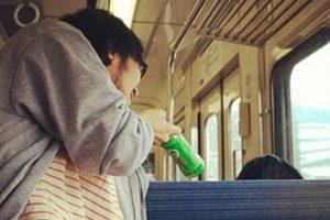 Foto:Keisuke Jinushi Instagram. Imagen Por: