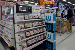 Las ventas no han sido las esperadas. Foto:AFP. Imagen Por:
