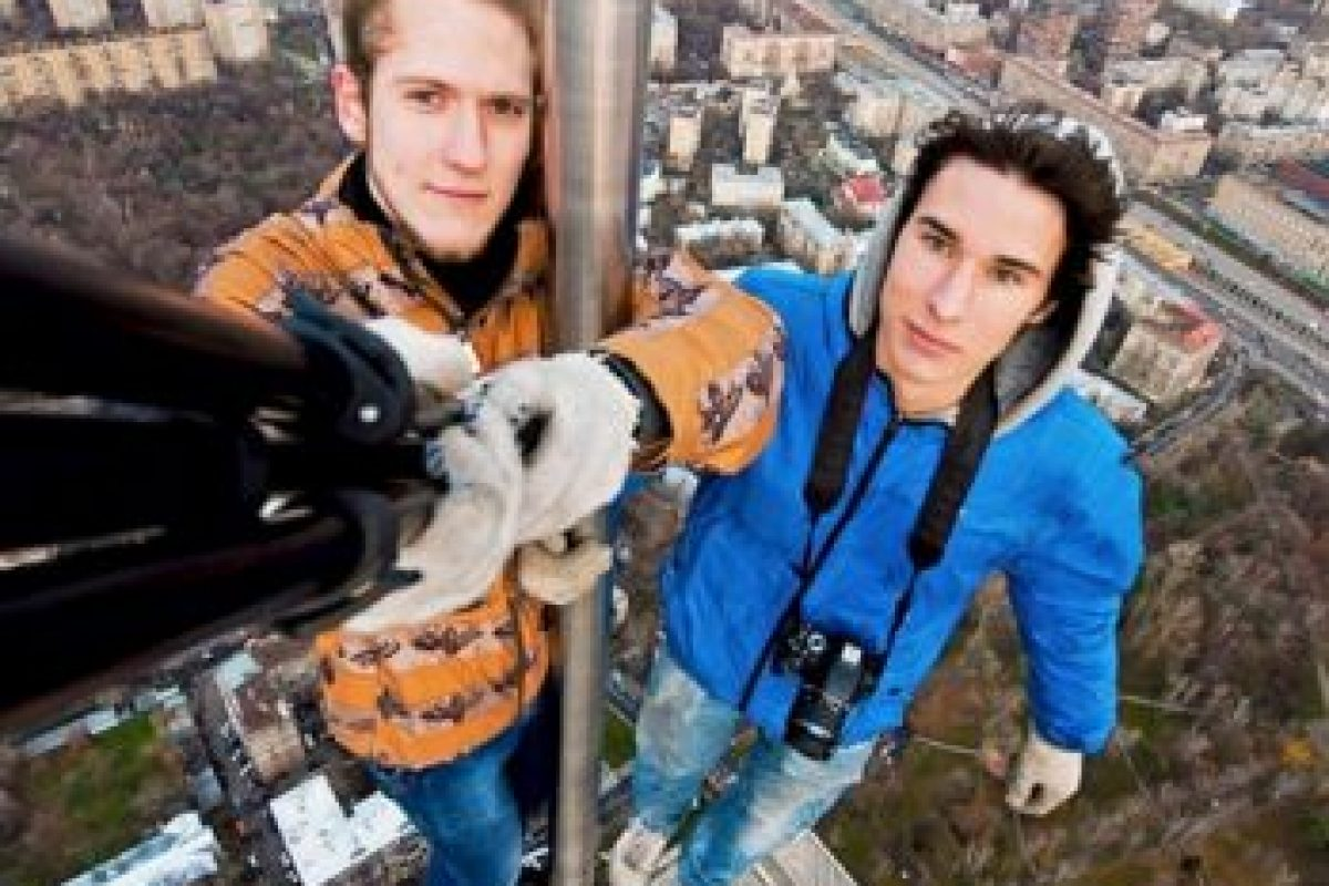 Kirill con sus amigos. Foto:Kirill Oreshkin. Imagen Por: