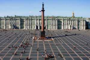 San Petersburgo. Foto: Getty. Imagen Por: