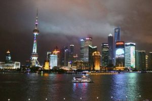 Shanghai. Foto: Getty. Imagen Por: