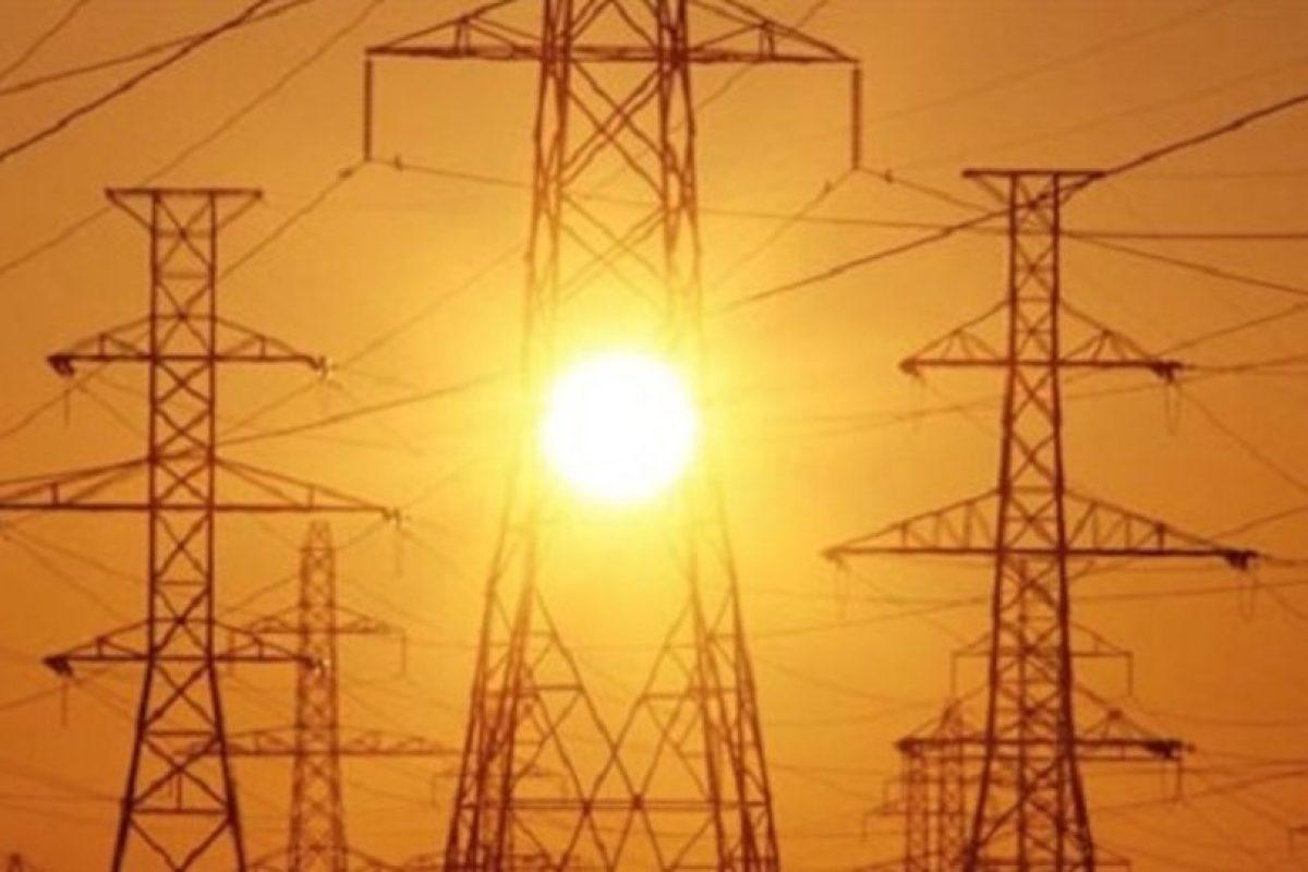 Apoya la eficiencia energética Foto:earthday.org. Imagen Por: