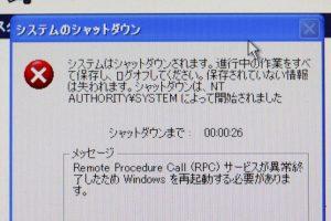 Slammer: Liberaba una avalancha de paquetes de red, causó que varios servidores suspendieran actividades Foto:Getty Images. Imagen Por:
