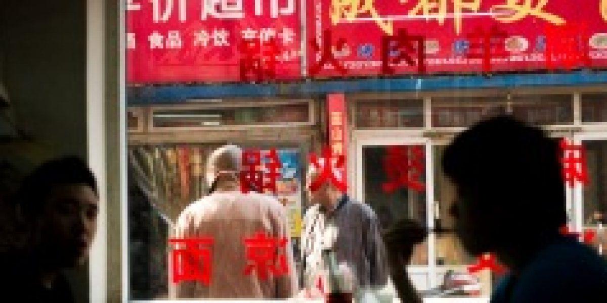 China ya superó a Estados Unidos: se convirtió en la primera economía del mundo