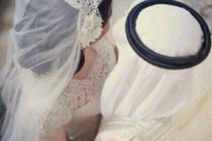 Curiosidades de las bodas en Arabia Saudí Foto:Pinterest/Khaleeji Weddings. Imagen Por: