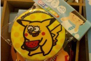 Bob Esponja en realidad era esto. Foto:Tumblr/Bootleg Toys. Imagen Por: