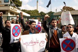 La concentración se dio ante la sede de la Organización de Energía Atómica de Irán en Teherán. Foto:AP. Imagen Por: