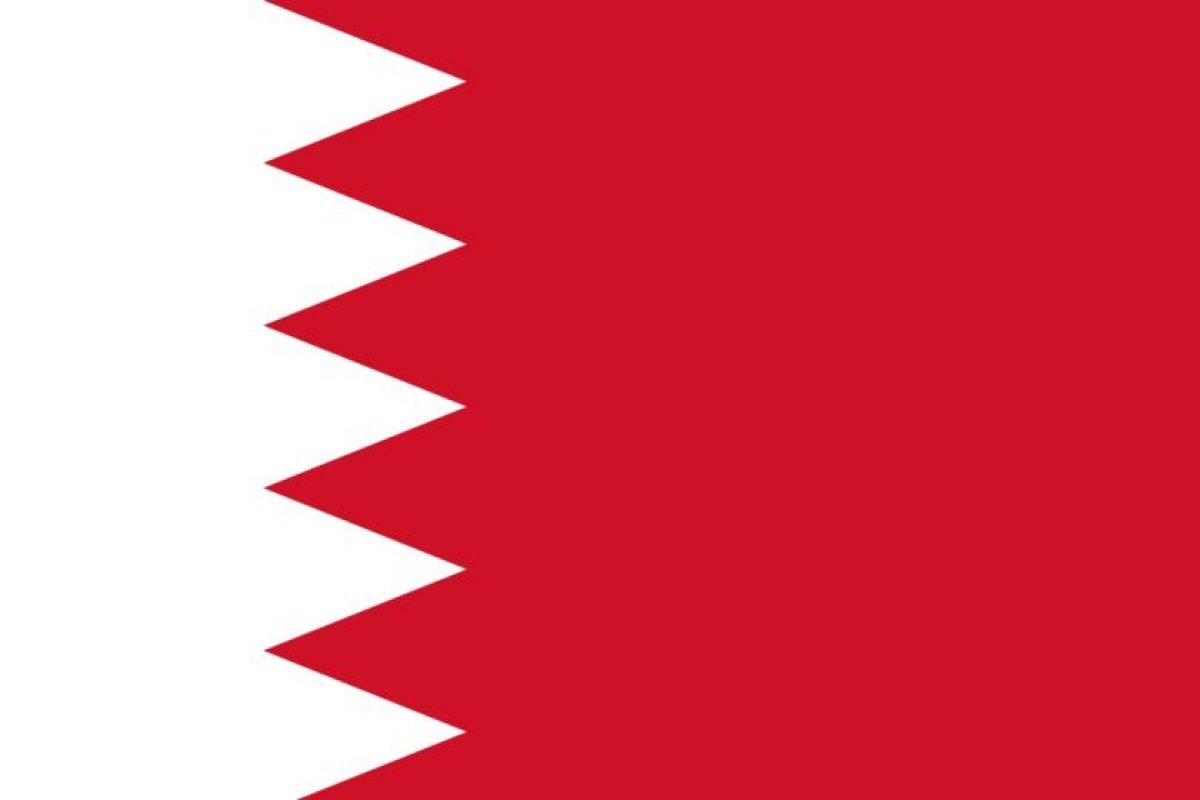 En Bahrein se vende a 424 dólares con 29 centavos el gramo. Foto:Wikipedia. Imagen Por: