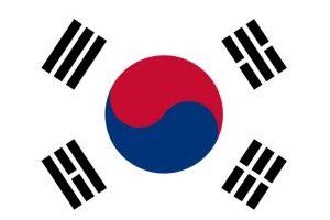 En Corea del Sur: 368 dólares con 26 centavos el gramo. Foto:Wikipedia. Imagen Por: