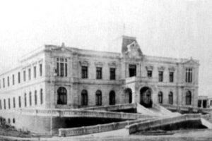 Hospital La Castañeda (México) Foto:Wikipedia. Imagen Por: