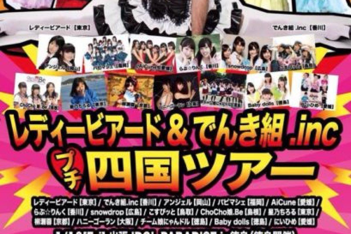 Se le puede ver en DVDS, presentaciones otaku y haciendo karaoke. Foto:Ladybeard/Facebook. Imagen Por: