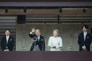 Emperador Akihito Foto:Getty Images. Imagen Por: