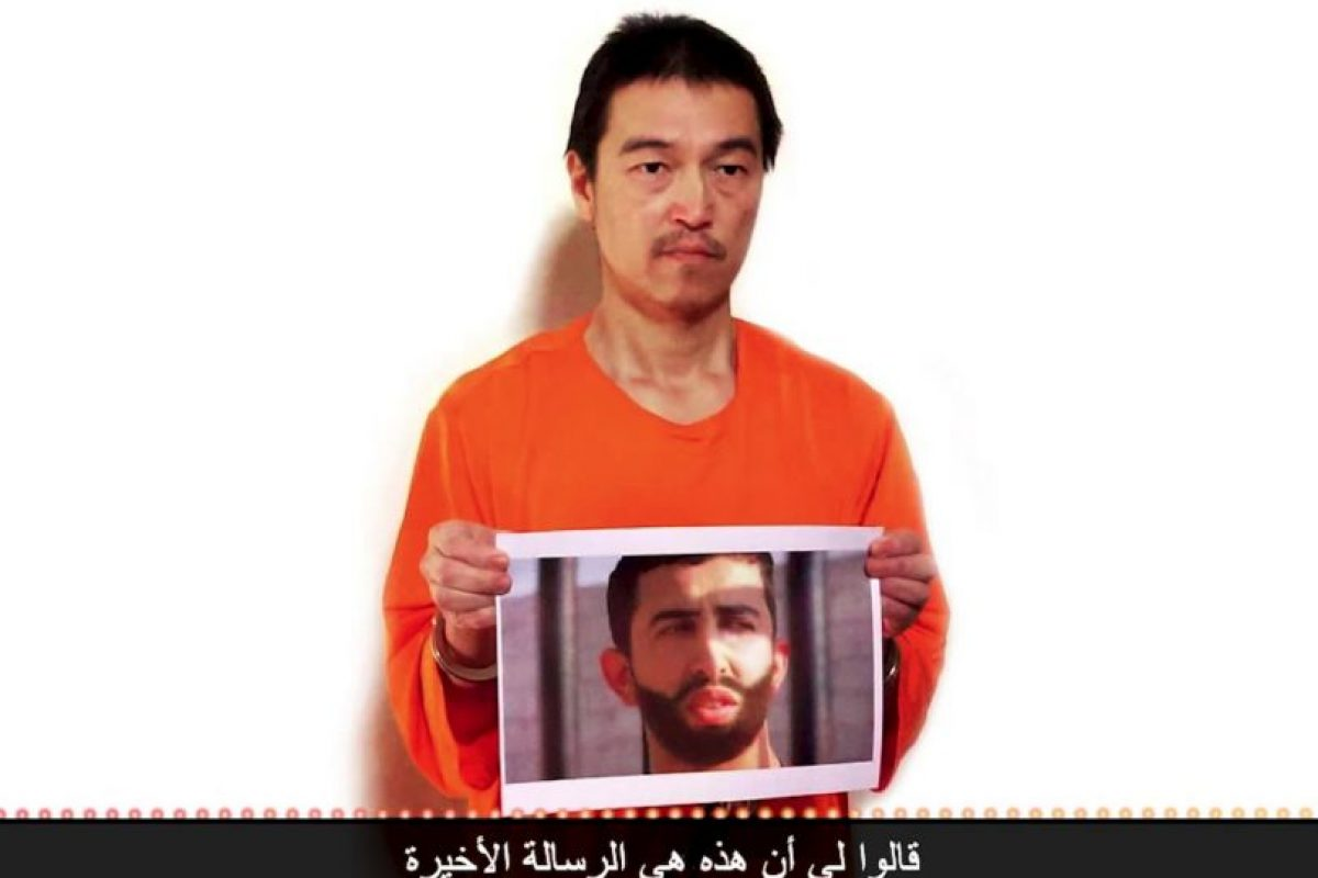 Kenji Goto, periodista japonés Foto:AFP. Imagen Por: