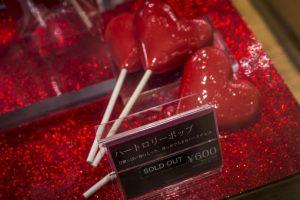 """Japón: Paletas de chocolate muestran el letrero """"Agotado"""" Foto:Getty Images. Imagen Por:"""