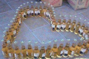 ¿Un corazón de cervezas? No suena tan mal.. Foto:Masqforo. Imagen Por: