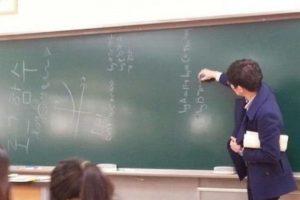 3. Cuando le preguntás algo no sabe bien Foto:Tumblr.com/tagged-maestros. Imagen Por: