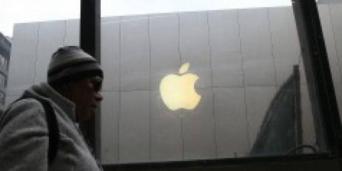 Apple construirá dos centros de datos
