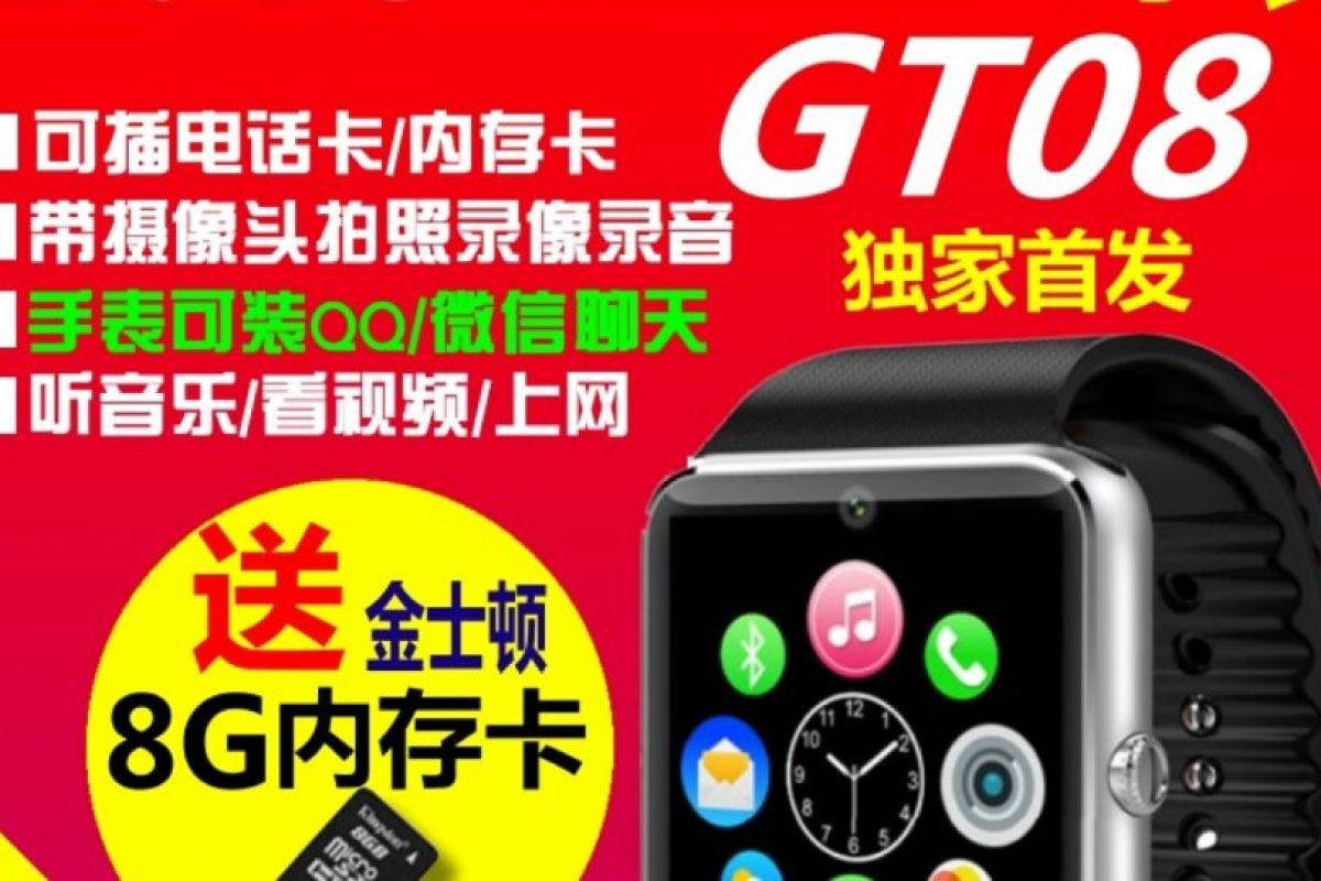 Foto:item.taobao.com. Imagen Por: