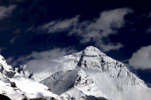 Vista nocturna del monte. Foto:Vía Google Maps. Imagen Por:
