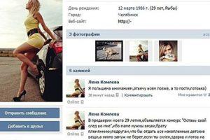Foto:Vía: vk.com/komll. Imagen Por: