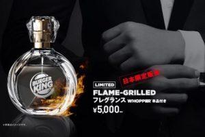 Foto:burgerkingjapan.co.jp. Imagen Por: