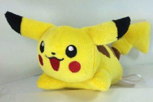"Un peluche de ""Pikachu"" Foto:Ebay. Imagen Por:"