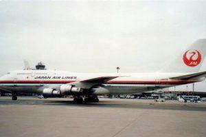 El 12 de agosto de 1985 el vuelo 123 de Japan Airlines se impactó en el Monte Takamagahara debido a una falla técnica: 520 personas perdieron la vida. Foto:Wikipedia. Imagen Por: