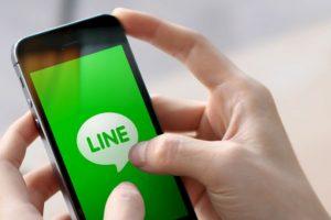 Line tiene la opción de llamadas gratis desde hace tiempo. Sin embargo, no cuenta con la popularidad de WhatsApp. Foto:Line.me. Imagen Por: