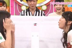 Sus conductores son las integrantes de la banda femenina AKB48. Foto:vía Youtube/Tv Nippon. Imagen Por: