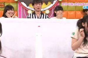 Por lo tanto, se traga al insecto. Foto:vía Youtube/Tv Nippon. Imagen Por:
