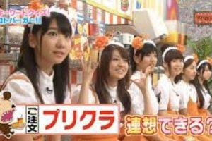 Si de concursos japoneses se trata, nunca se acaban las sorpresas. Foto:vía Tv Nippon. Imagen Por: