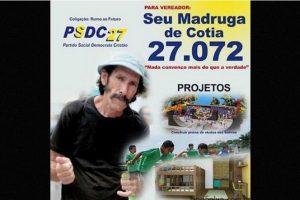 Los conocimos durante las elecciones generales de octubre pasado en Brasil Foto:Naosalvo.com.br. Imagen Por: