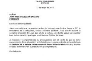 Esta es la respuesta enviada porla Dirección de Gestión y Correspondencia Presidencia de la República Foto:Cedida. Imagen Por: