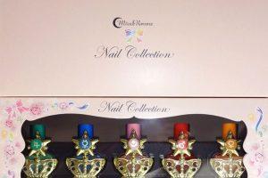 Elegantes esmaltes de uñas. Foto:vía Sailor Moon Collectibles. Imagen Por: