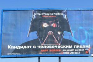 """""""Darth Vader"""" canta para conseguir el poder en Ucrania Foto:Facebook Дарт Вейдер (Darth Vader). Imagen Por:"""