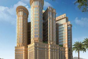 Se ubicará en La Meca, Arabia Saudí. Foto:Vía dar.dargroup.com. Imagen Por:
