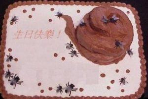 Foto:Reproducción / lapastilla.com.ve. Imagen Por: